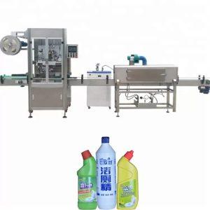 Stroj za etiketiranje steklenic, ki se uporablja za krmiljenje PLC okrogle steklenice